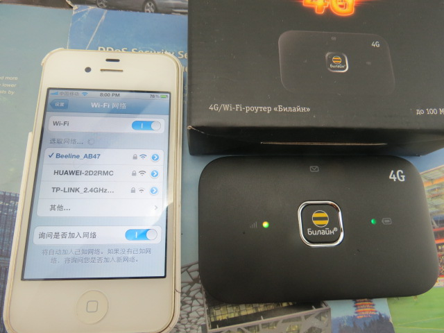 ФОТО Huawei E5573 (Beeline E5573) 150Mbps 4G3G2G LTE WiFi HotSpot UNLOCKED
