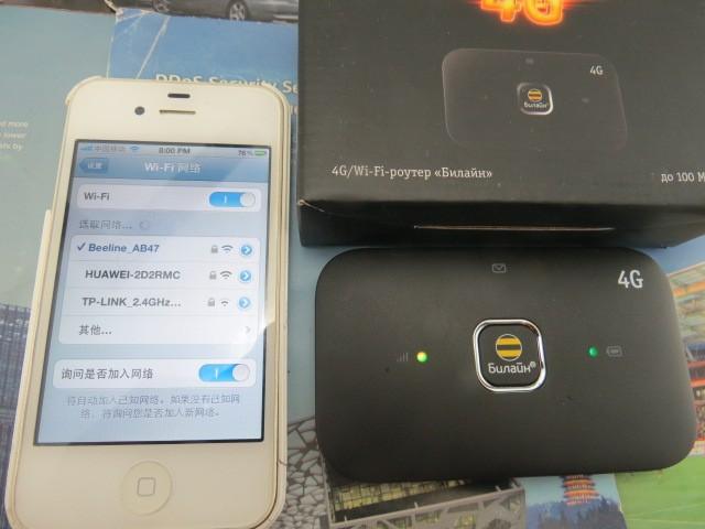 Huawei e5573 (beeline e5573) 150 mbps 4g3g2g lte wi-fi hotspot desbloqueado