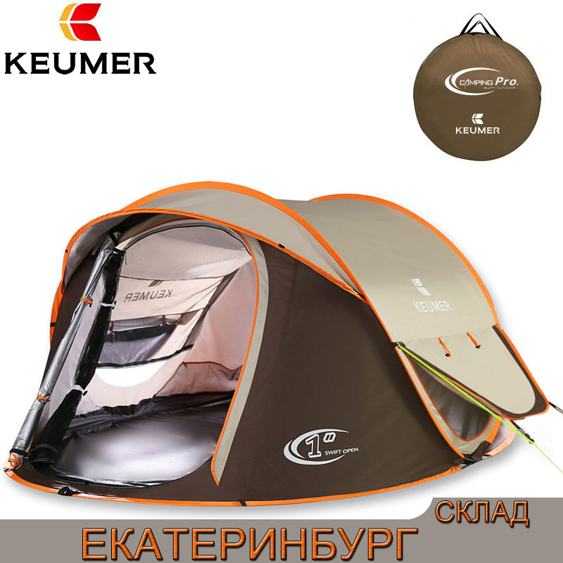 throw tent outdoor automatic throwing pop up waterproof camping hiking waterproof large family Four season Factory