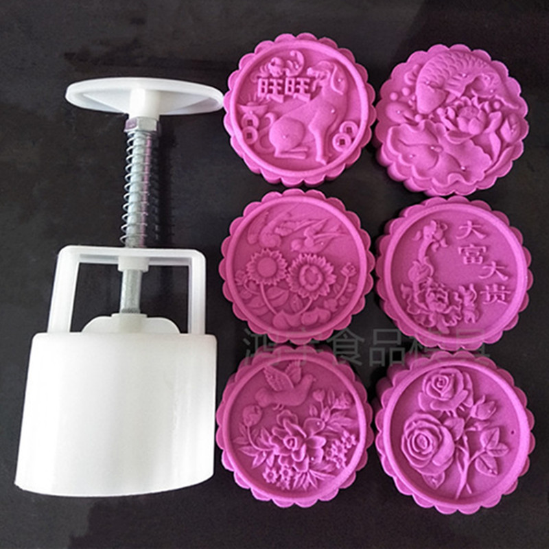 Collectibles Household Moon Cake Mold Hand Pressure 100g One Pieces Round Set