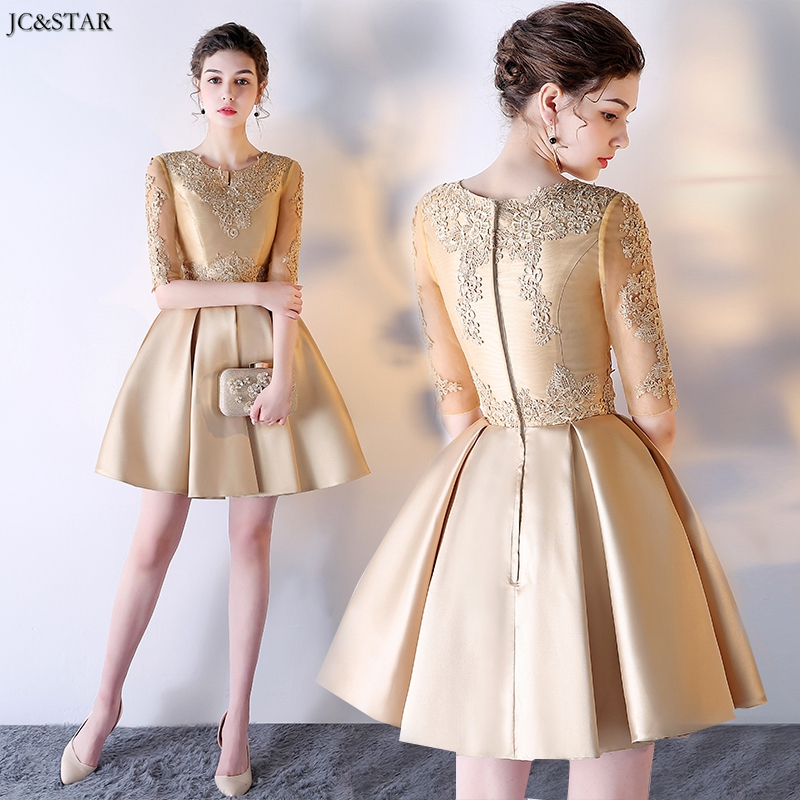 Дешевая платья 50 размер