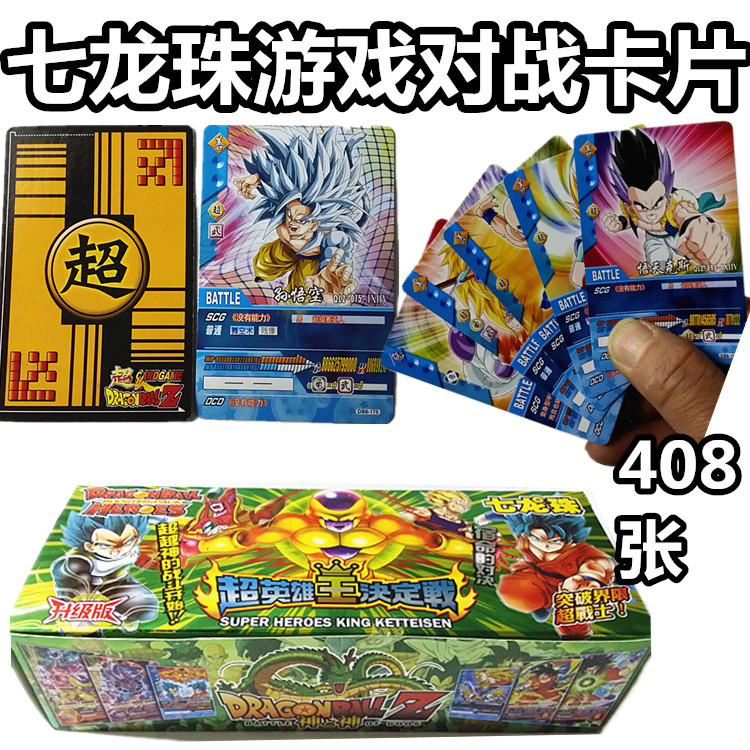 408 Pieces Of Dragon Ball Super Super Instinct Goku Action Toy Characters Commemorative Card Collection Game Has A Repeat