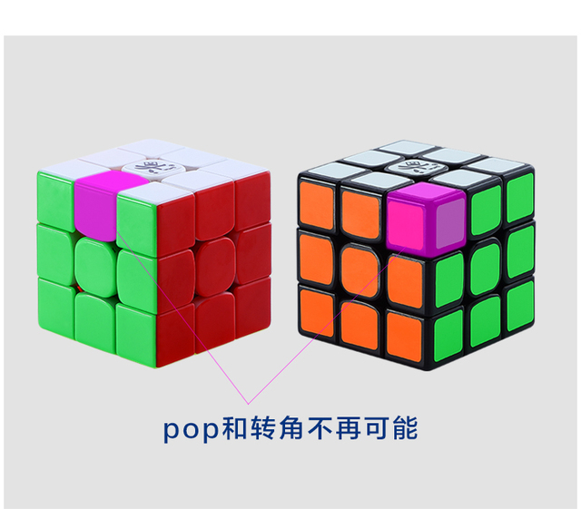 Original Dayan tengyun V2 M 3x3x3 V1 Magnetic Cube Professional Dayan V8 3x3 Magic Cubing Speed  Puzzle Educational Toys for Kid 4
