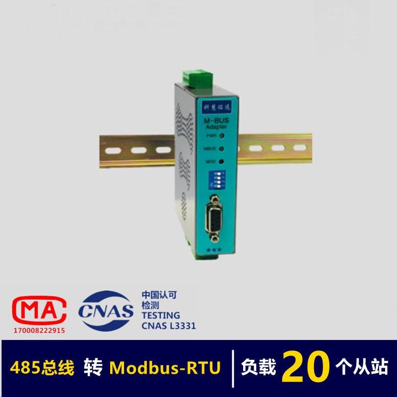 MBUS/M-BUS @ RS485 à MODBUS-RTU convertisseur RS485/232 KH-MR-485