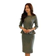 فستان فورمال أنيق بأكمام قصيرة ملابس عمل مميزة
