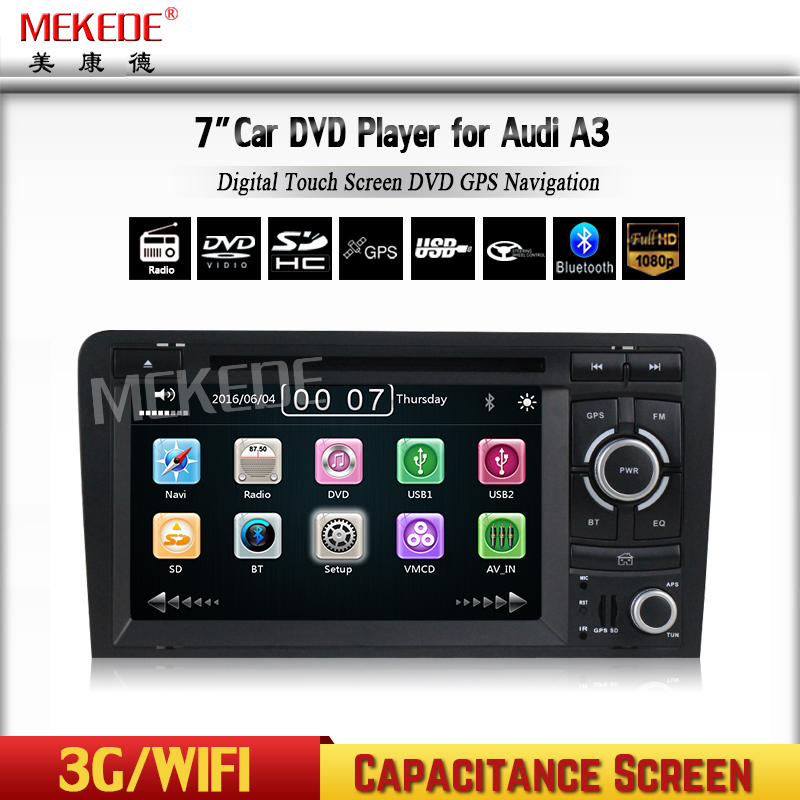 HD Capacitive screen Two Din 7 Inch font b Car b font DVD Player For Audi