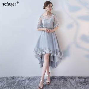 4acb3dcfd7f2 SOFUGER 2018 Sequined Short Prom Dresses High Low Back