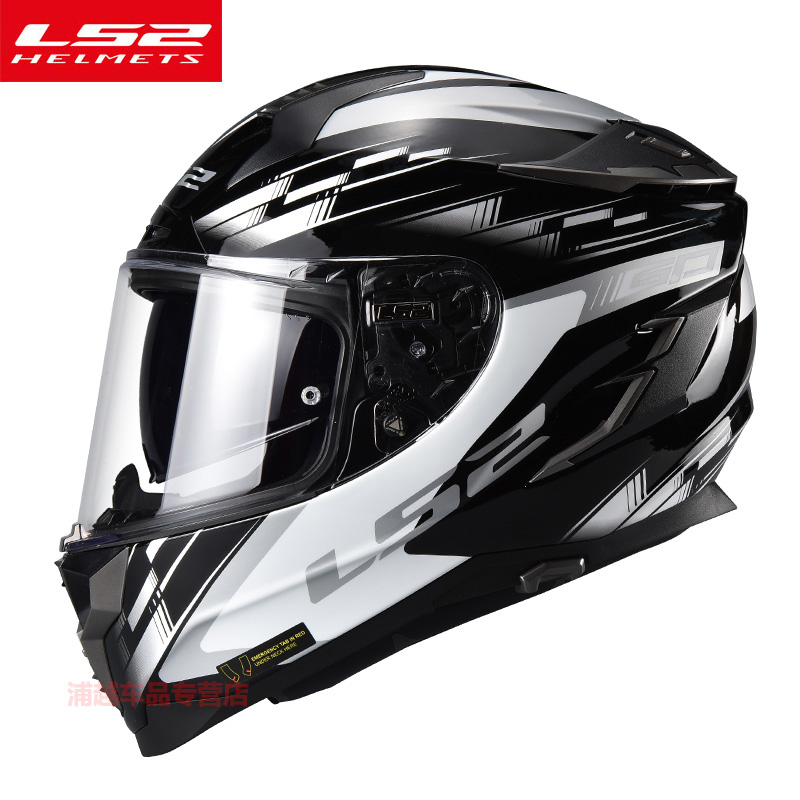 LS2 FF396 Glass Fiber Helmet Full Face Motorcross Helmet Airbag Racing Helmet