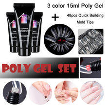 1Set Professional Waterproof Poly Gel Lasting Finger Nail Crystal Jelly Camouflage UV Lamp Extension Set Makeup Tools L58(China)