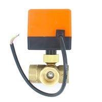 AC220v DN40 3 way motorized ball valve electric actuator valve ac220v electric ball valve dn40 for plumbing underfloor heat