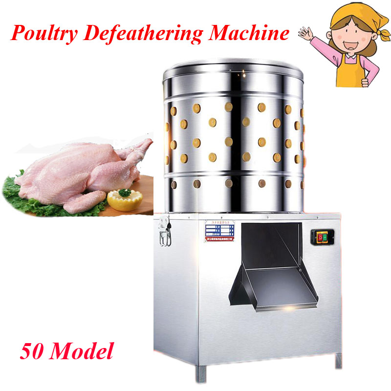 Bird Chicken Poultry Defeathering Machine Electric Plucker Ducker Processors for Commercial Use Model 50 centek ct 8032