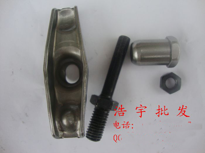 GX240 GX270 gasoline engine 173F 177F rocker arm bolt and nut Assembly swing arm combination