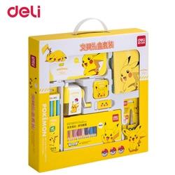 Deli Kawaii Pokemon 8pcs School Kit Pikachu Creative Student Gift Set Child Prize Stationery Set Drawing writing pens notebook