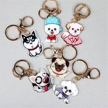 Fashion Jewelry Pet Keychain Photo Cute dog parts glass convex photo keychain acrylic metal chain fashion accessories