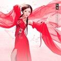 Hong Mo Fang rojo Sexy foto privada álbum traje chino antiguo traje exposición de la mujer traje