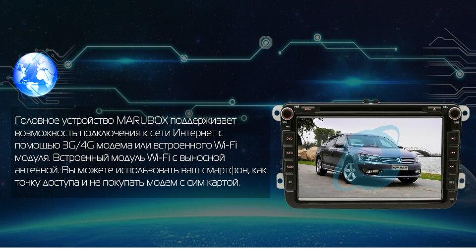 VW-802T3_07