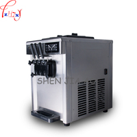 Commercial soft ice cream machine soft ice cream maker Shi soft ice cream machine 220V 2300W 1pc