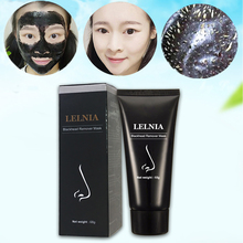 Suction Black Mask Skin Care Face Facial Resist Oily Pig Nose Acne Pimple Remover Treatment 1pcs Shills