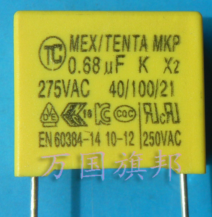 Free Delivery. Safety Capacitance Squares 0.68 UF 275 V 275 V 275 Feet Distance Of 15 Mm