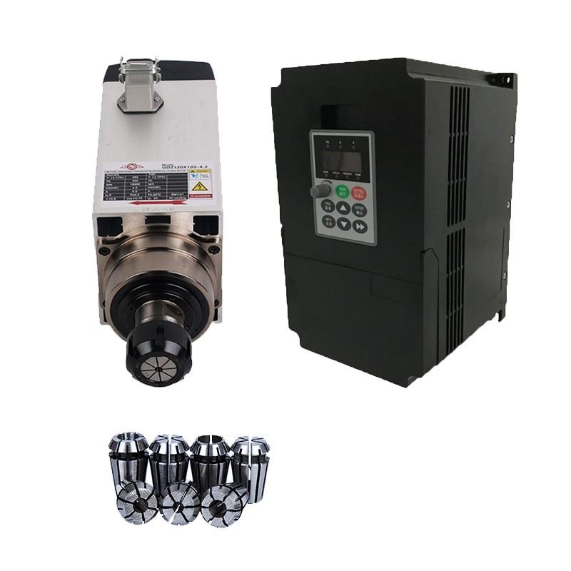 380V 7 5KW 10HP Square Spindle Motor Air Cooled 4 Bearings 7 5kw VFD inverter ER32