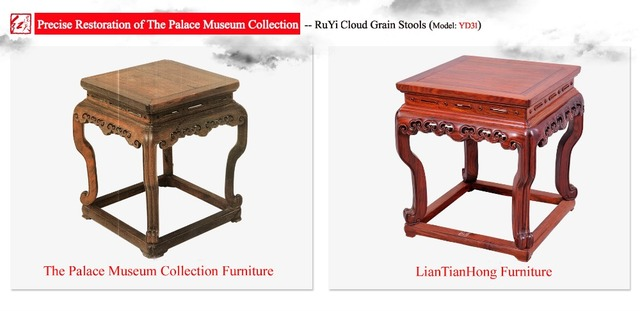 RuYi Cloud Grain Stools Living Room shoes storage Bench foot stools ottomans Outdoor Burma Rosewood Chinese Ming&Qing Furniture