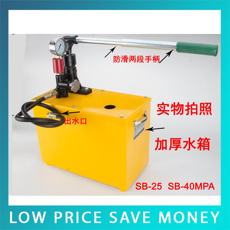 цены 25MPA Big Pressure Test Pump Manual Hydraulic Pump Pipeline Pressure Testing Tool