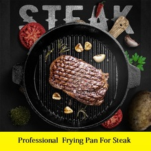24CM Thickened Striped Cast Iron Roasting Pans BBQ Steak Grill Griddles Uncoated Non-stick Barbecue Plate Cooking Frying Pot