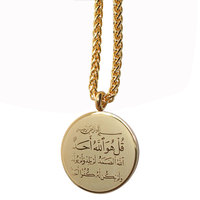 Zkd мусульманский Мусульманский Коран ALLAH Al-IKHlAS ожерелье из нержавеющей стали