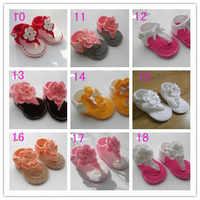 ベビーシューズ、幼児の靴