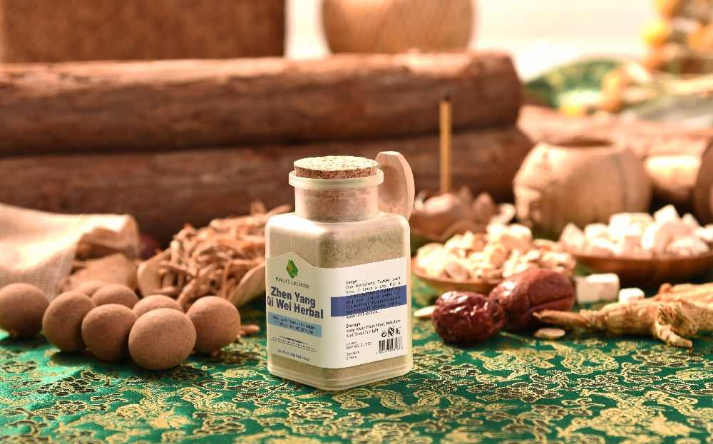 Prolong Lifu Zhen Yang Qi Wei Herbal Cure male and female infertility, Enhance the vitality of sexual organs, Improve fertility