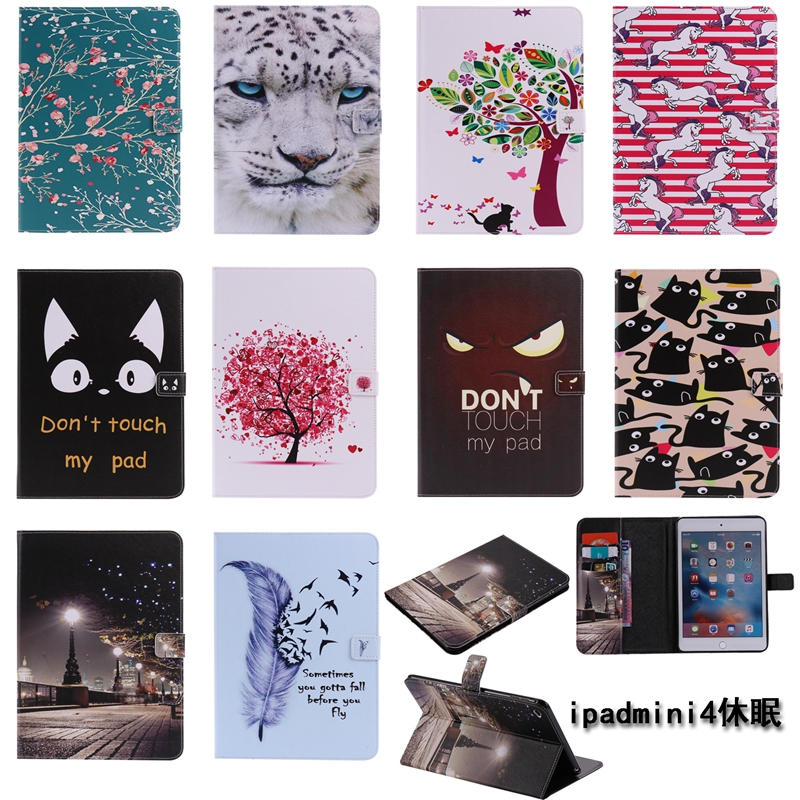Case For Coque Apple IPad Mini 4 Tablet Case Flip PU Leather Stand Book Cover For For iPad Mini 4 Mini4 Case Fundas Capinha Etui protective abs silicone bumper case for ipad mini retina ipad mini purple transparent