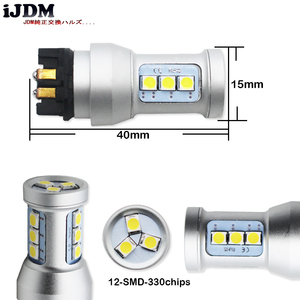 Image 3 - Ijdm PW24W ledアンバーイエローエラーフリーPWY24W led電球用アウディa3 a4 a5 q3 vw mk7ゴルフccフォードフュージョンフロントターンシグナルライト