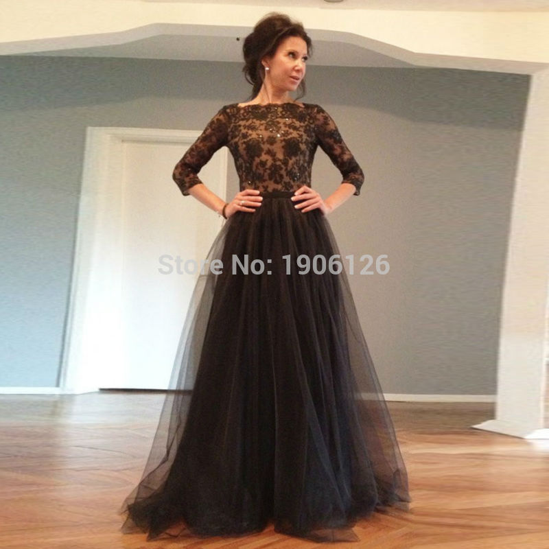 2016 Plus Size Long Prom Dresses Lace Tulle Evening Party Gown