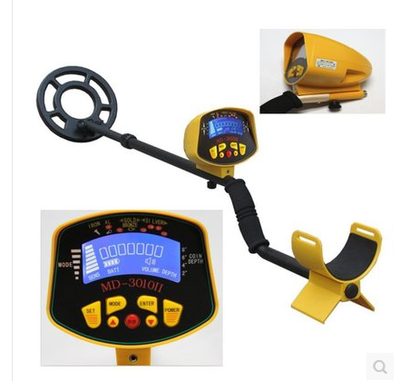 MD-3010II Deep Range Underground Gold Metal Detector MD3010II In Stock Now+ Fast Shipping