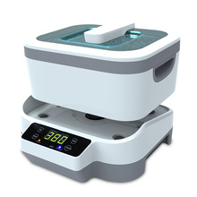 detachabl Machine Dual Touch Screen Sterilizer Pot Salon Nail Tattoo Clean Watches,Gem Ultrasonic Cleaner autoclave Tool JP-1200