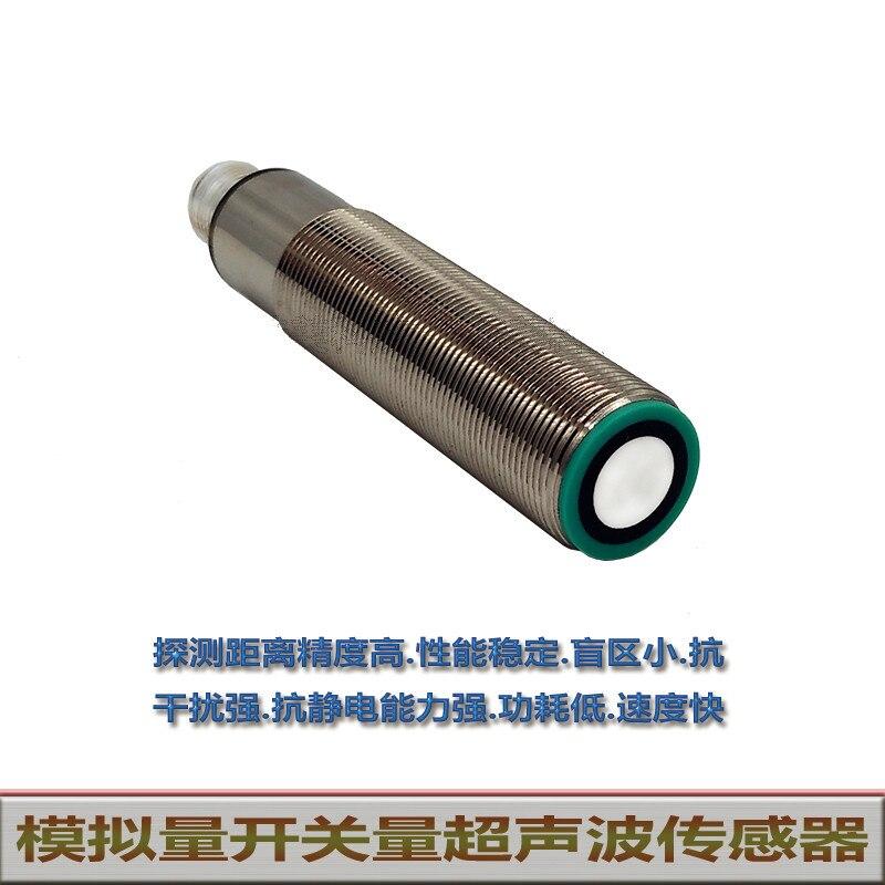 Аналоговый выход 0 10 В напряжение 4 20 мА датчик линейного перемещения тока для ультразвукового датчика уровня материала