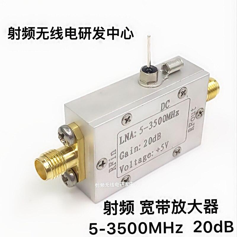 Amplificateur à faible bruit à large bande de radiofréquence Gain 5-3500MHz amplificateur à haute fréquence 20dB