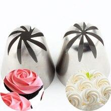 Russische Tips Gebak Grote Maat 2 Pcs Cream Staal Roestvrij Nozzle Icing Piping Set Decorating Cupcake Taarten Bakken Gereedschap