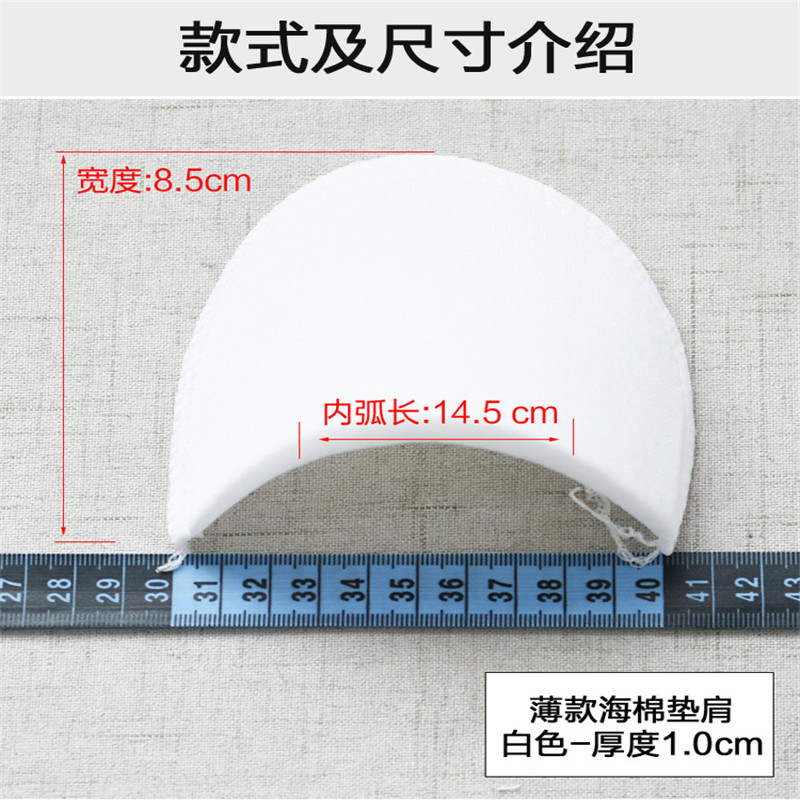 Stock whole-sale Stretch cloth cotton shoulder-lined sponge shoulder pads for men and women clothing