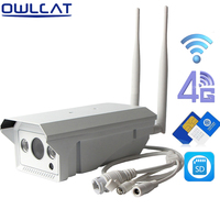 OwlCat SONY323 HD 1080P 960P Outdoor Bullet AP Hotspot WIFI IP Camera 3G 4G Phone SIM