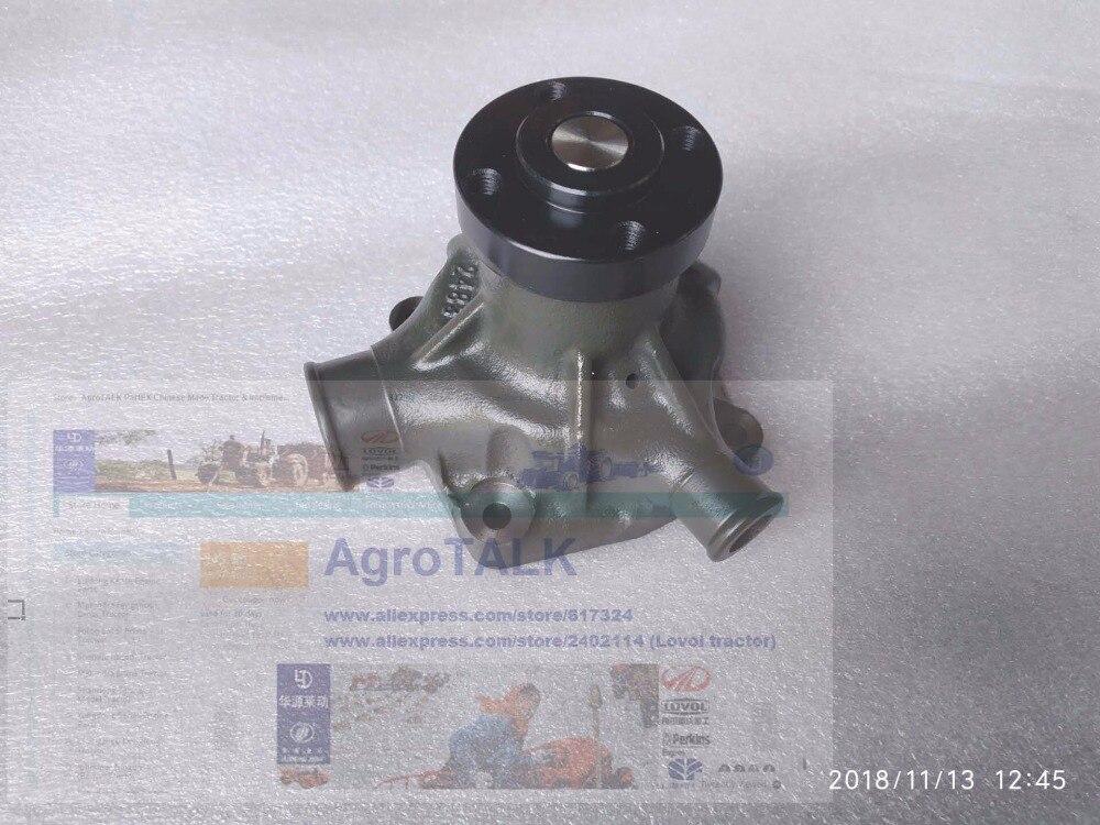 WEICHAI DEUTZ TD226B-6G, the water pump, part number: 1227 3212 deutz fahr ag part catalog v5 0 1 [2010]