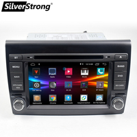 SilverStrong 2 Din android 8.1 Car DVD Player 7'' Autoradio GPS Navigation For Fiat Bravo 2007 2008 2009 2010 2011 2012 Stereo