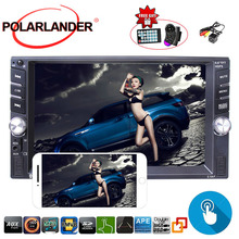 2 Din 7 inch 9 languanges Car MP5 Player LCD Touch Screen  Car radio stereo Rear veiw camera+DVR Mirror link for Android