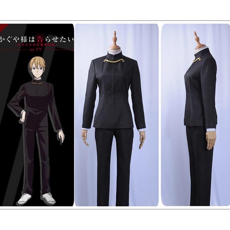 Anime kaguya-sama: Love is War Miyuki Shirogane Cosplay Costume homme uniforme personnalisé à manches longues veste pantalon chemise vêtements