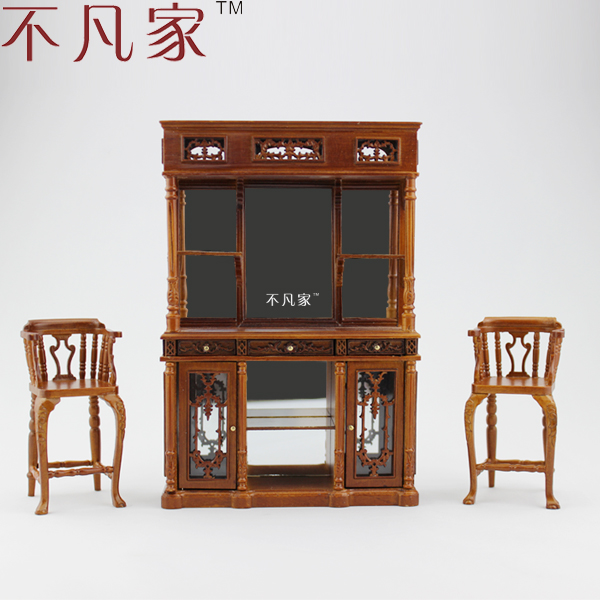 Doll house miniature furniture1 : 12 mini furniture bar cabinet lisa kohne two way language immersion students how they fare in secondary school