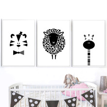 Sheep Giraffe Tiger Crown Wall Art Canvas Painting Nordic Posters And Prints Black White Pictures For Baby Kids Room Decor