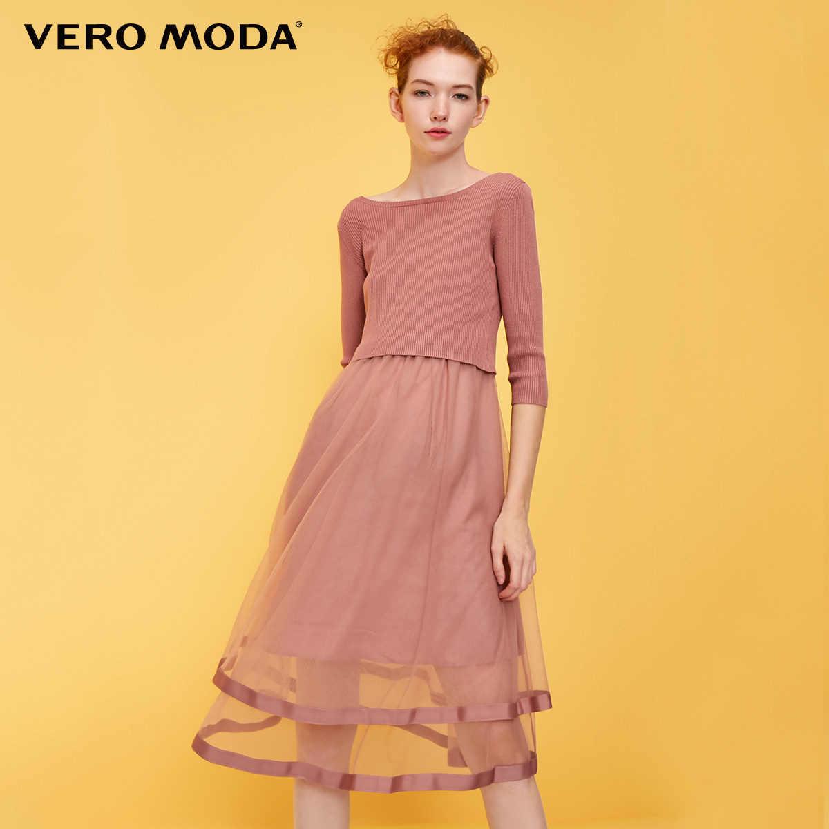 Vero Moda винтажные вязаные вечерние платья с сеткой | 31837C523