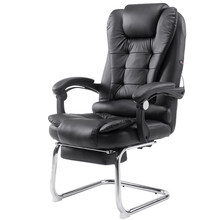 Household Massage Bow Chair Reclining Office Chair PU Comfortable and Soft Reclining Multifunction Computer Chair with Footrest(China)