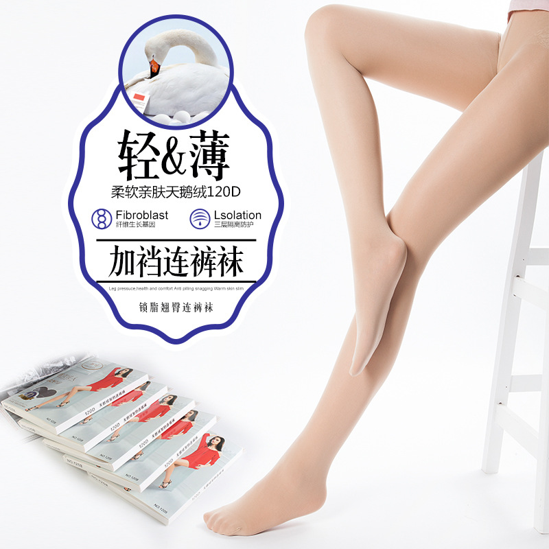 Sincere 2018 Hot Sale Real Solid Silk Collant Xichuan 120d Velvet Pantyhose Stockings And Tights Thin Legs Upshift To Win Warm Praise From Customers Women's Socks & Hosiery
