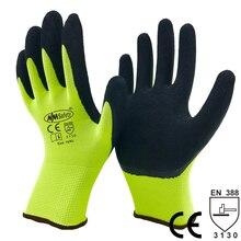 NMSafety Fashion 13 gauge nylon liner coated with black foam latex garden work gloves